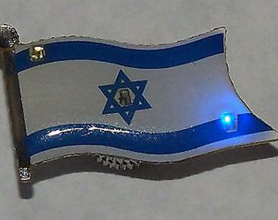 Flashing Israeli Flag Badge