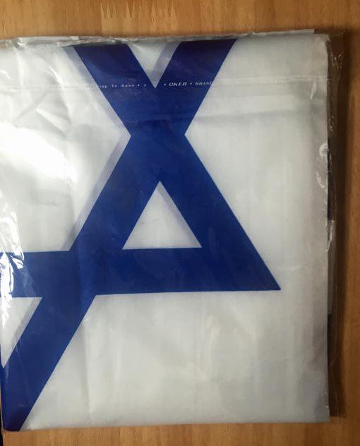Large Israeli Flag
