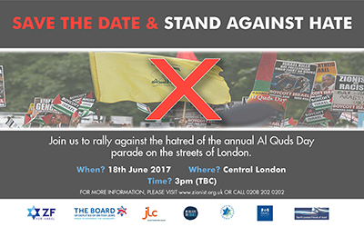 Al Quds Day counter demonstration, Sunday June 18th 2017