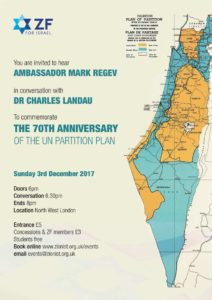 ZF talk to commemorate the 70th anniversary of the UN Partition Plan
