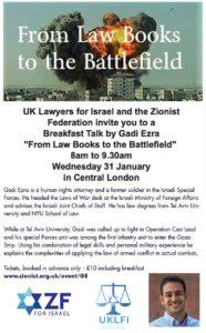 Breakfast talk by Gadi Ezra: From Law Books to Battlefields