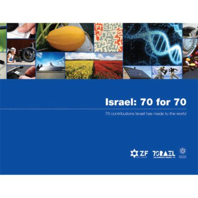 Israel 70 for 70: 70 contributions Israel has made to the world
