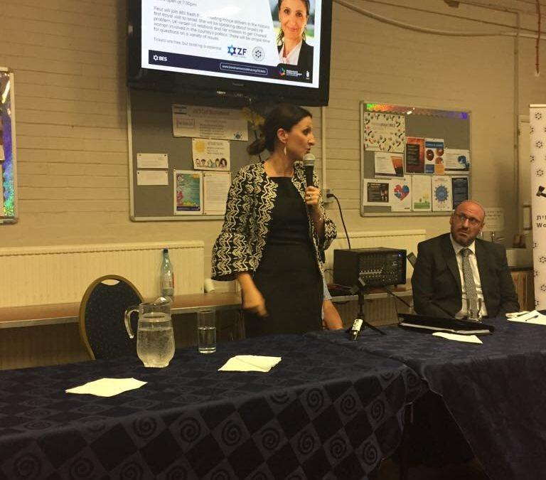 ZF Hosts Former Jerusalem Deputy Mayor