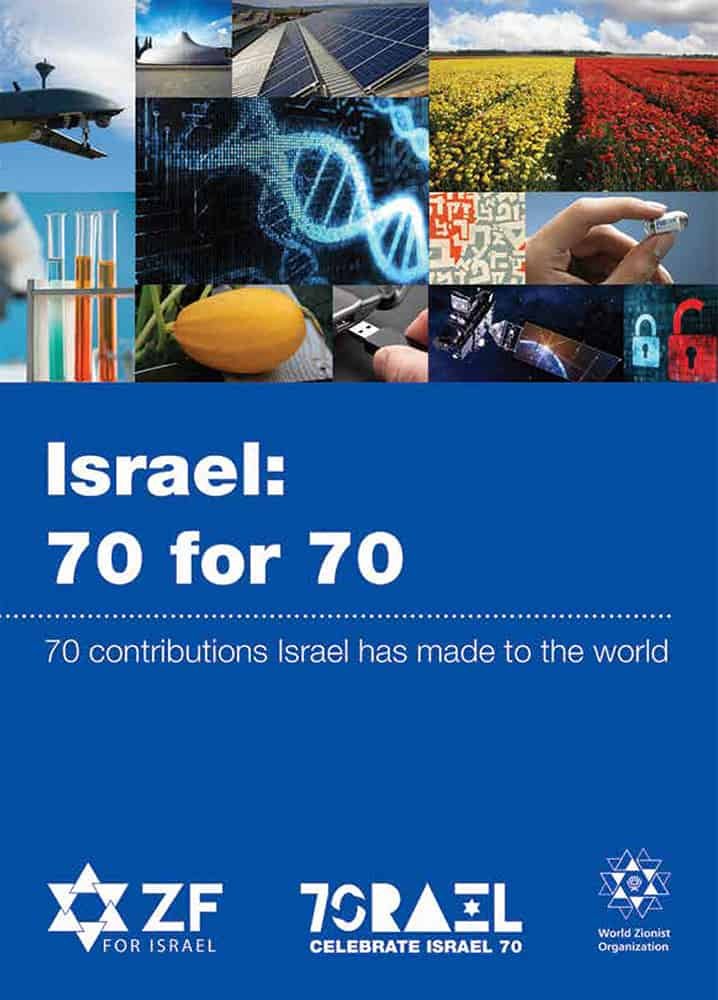 70 for 70: 70 contributions Israel has made to the world