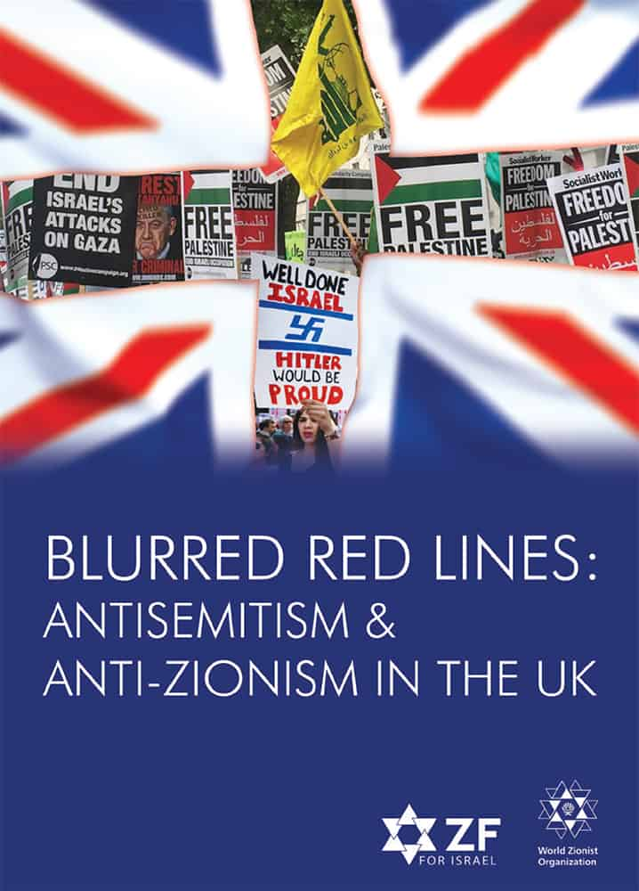 Blurred red lines - Antisemitism and anti-Zionism in the UK