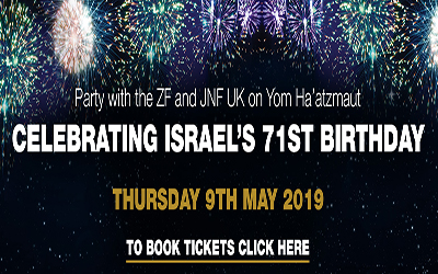 Celebrating Israel's 71st Independence Day