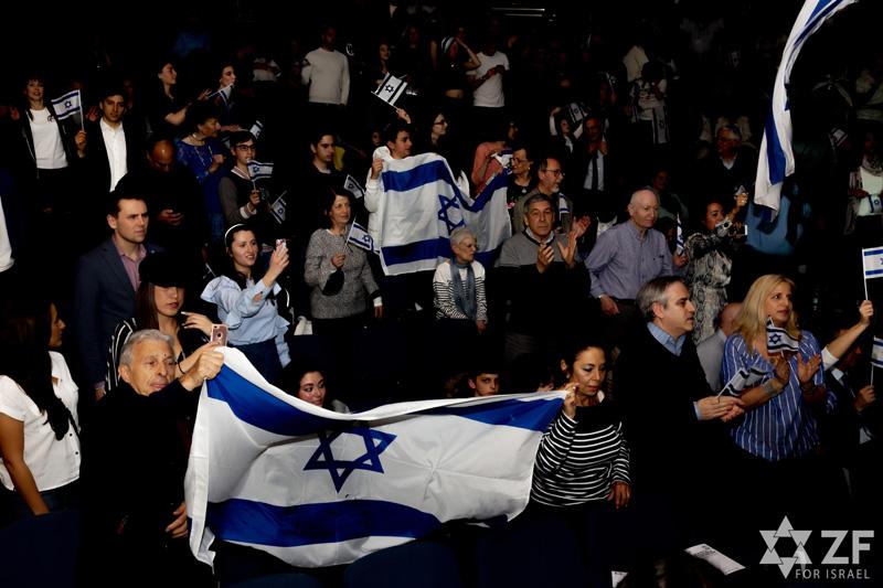 Celebrating 71 years of modern Israel