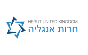 Herut UK