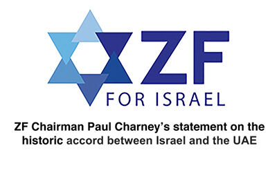Israel and the UAE – ZF chairman Paul Charney's statement