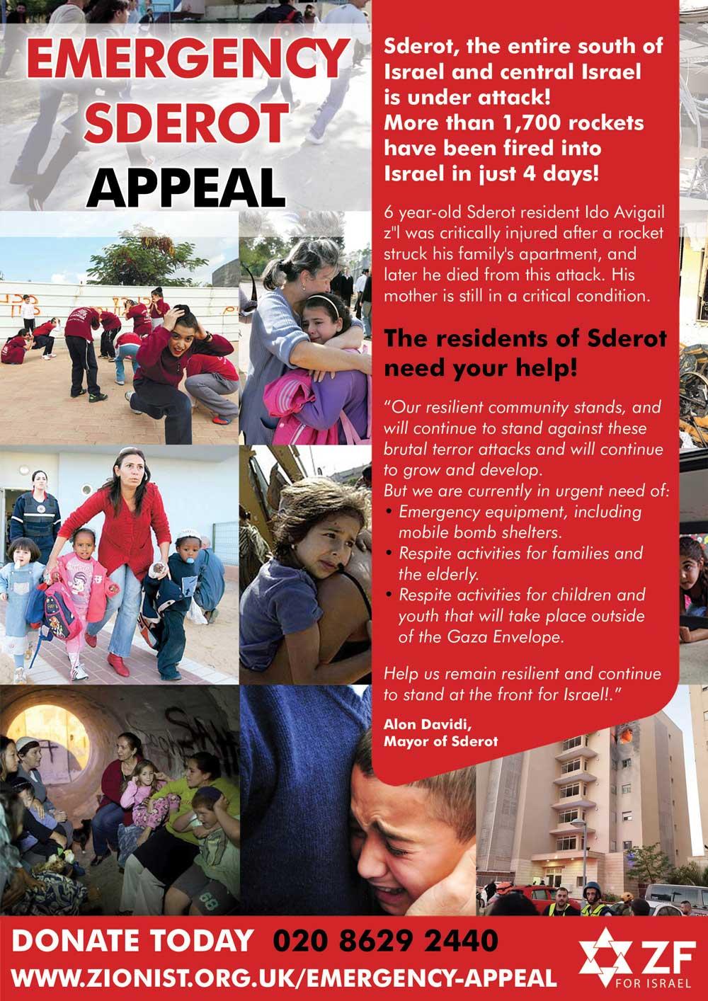 Emergency Appeal for Sderot