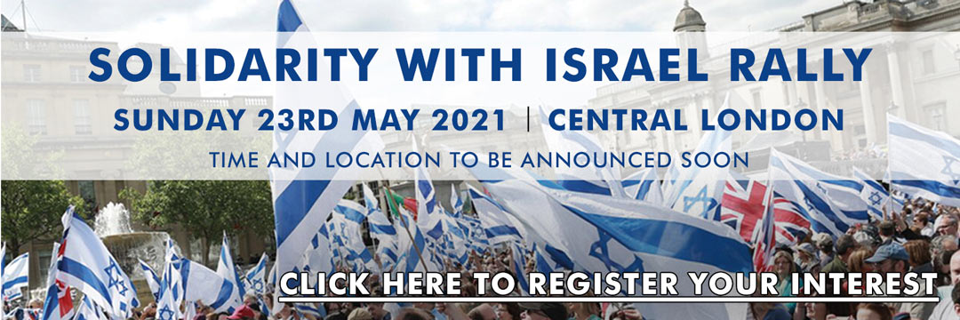 Solidarity with Israel rally