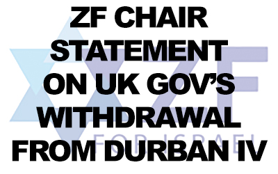 UK confirms it will NOT attend the Durban IV conference