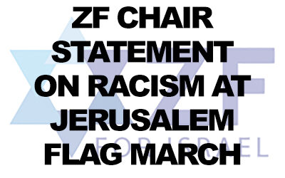 ZF Statement on racist anti-Arab chants at Jerusalem's Flag March