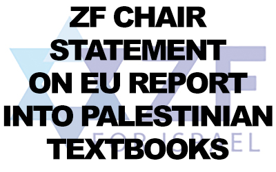 ZF statement on report into Palestinian Authority textbooks