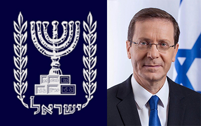 To the ZF on Rosh Hashanah, from President Isaac Herzog